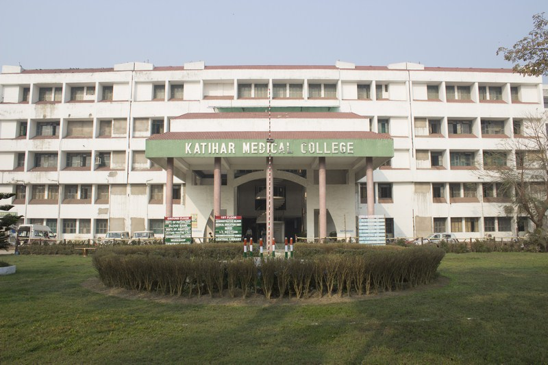 Katihar Medical College